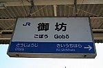 /blogimg.goo.ne.jp/user_image/6f/71/ed688d33f4d6c1ebc142201a2959e71a.jpg