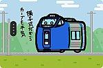 JR北海道 キハ281系「スーパー北斗」