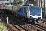 P5202980