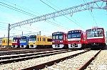f:id:RailLink:20180522003823j:plain