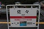 /blogimg.goo.ne.jp/user_image/78/36/eb74430d9e1830d9df47b95d86bf4b9a.jpg