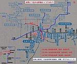 4.揖斐線の開業、名古屋本線の開業、市内線の延伸