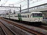 東海道線回送 185系 大船駅