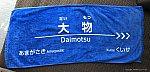 /img-cdn.jg.jugem.jp/44d/1609861/20180527_2341862_t.jpg