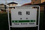 /blogimg.goo.ne.jp/user_image/2e/2c/eddb4583ca667e62aeae02d7ce6e24cf.jpg