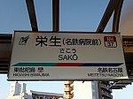 /blogimg.goo.ne.jp/user_image/20/00/9c92faa6d79977b2213fe0e17a89b075.jpg