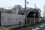 工事中の産業道路駅