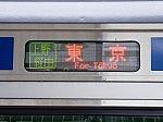 P6174354.jpg
