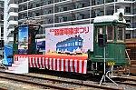 /blogimg.goo.ne.jp/user_image/40/d6/bf30936c60ab28b5692e3b64d33f5d11.jpg