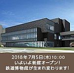 /img01.shiga-saku.net/usr/e/b/a/ebatetsu/app-077087700s1530130357.jpg