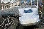/img01.shiga-saku.net/usr/e/b/a/ebatetsu/app-060221000s1530398220.jpg