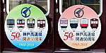 /stat.ameba.jp/user_images/20180701/17/kansai-l1517/5f/e3/j/o0600030014221282739.jpg