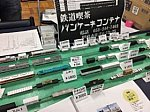 /yimg.orientalexpress.jp/wp-content/uploads/2018/07/jnma2018-11-280x210.jpg