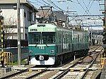 /img01.shiga-saku.net/usr/e/b/a/ebatetsu/app-037724900s1530830745.jpg