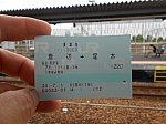 jrw-ticket04.jpg