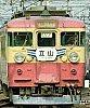 /img01.shiga-saku.net/usr/e/b/a/ebatetsu/app-028432700s1531115701.jpg