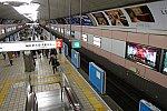 /osaka-subway.com/wp-content/uploads/2015/02/DSC02305_1.jpg