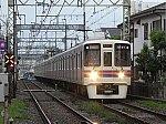 京王電鉄 区間急行 高尾山口行き1 9000系