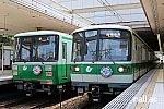 神戸市交通局 西神・山手線 たなばた列車 おりひめ号2122F・ひこぼし号3123F