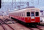 /i0.wp.com/thankyou-anshin.com/wp-content/uploads/2018/07/hanshin_2207_koshien_199208.jpg?resize=300%2C205&ssl=1