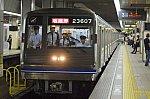 /osaka-subway.com/wp-content/uploads/2018/07/23607-3.jpg