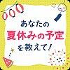 /stat.ameba.jp/user_images/20180720/15/staff/b4/58/p/o0360036014232465931.png