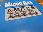 /file.mikunisyaryou.blog.shinobi.jp/RSCN9536.JPG