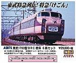 /yimg.orientalexpress.jp/wp-content/uploads/2018/07/a0876-280x232.jpg