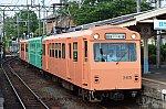 /blogimg.goo.ne.jp/user_image/1d/33/e988a7c7015b59417659a4445efbc175.jpg