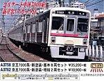 /yimg.orientalexpress.jp/wp-content/uploads/2018/08/a3758_a3762_1-280x222.jpg