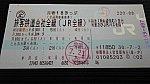 /blog-imgs-119.fc2.com/s/e/i/seisyun46/20180721160233f38s.jpg