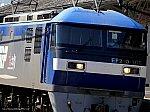 山陽本線 EF210