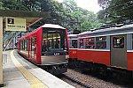 箱根登山鉄道 アレグラ号とモハ1形