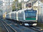 埼京線 各駅停車 武蔵浦和行き3 E233系