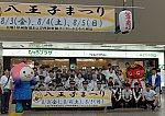 /stat.ameba.jp/user_images/20180802/22/dinopapa/92/d9/j/o1000070714240436007.jpg