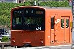 /stat.ameba.jp/user_images/20180804/18/kansai-l1517/36/c9/j/o0800053314241438612.jpg