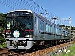 兵庫県政150周年記念ヘッドマークを掲出する神鉄6506F