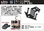 /yimg.orientalexpress.jp/wp-content/uploads/2018/08/z04-7633_pdf-280x198.jpg
