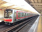 /osaka-subway.com/wp-content/uploads/2018/08/Tg7P14ej.jpg
