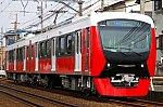 静岡鉄道A3000系
