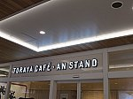 「TORAYA CAFE ・AN STAND」新宿店