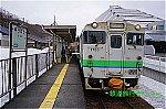 Sdsc08100