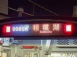 P8016284.jpg