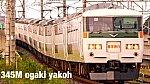 /blog-imgs-119.fc2.com/y/a/k/yakoh777/fc2blog_20180815120854cf3.jpg
