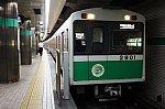/osaka-subway.com/wp-content/uploads/2018/08/DSC05128_1.jpg
