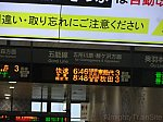 /ats-s.sakura.ne.jp/blog/wp-content/uploads/2018/08/DSC08528-640x480.jpg