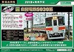 /yimg.orientalexpress.jp/wp-content/uploads/2018/08/new_release_201808_01-280x198.jpg