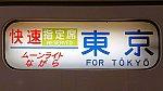 /stat.ameba.jp/user_images/20180817/17/maro-agj/6f/de/j/o1000056214249270718.jpg