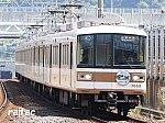 鉄道コレクション北神急行7000系デビューヘッドマークを掲出する7000系