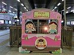 新静岡駅構内にある顔出しパネル